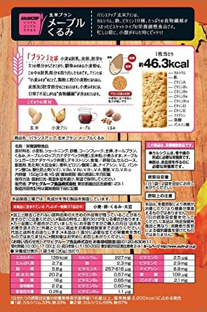 アサヒグループ食品 バランスアップ玄米ブラン メープルくるみ 150g&5箱_画像2