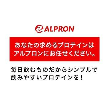 ALPRON(アルプロン) ホエイプロテイン100 チーズケーキ風味 (1kg / 約50食分) タンパク質 ダイエット 粉末ド_画像7