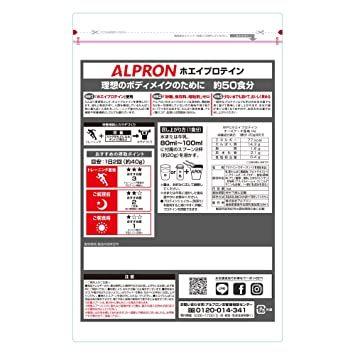 ALPRON(アルプロン) ホエイプロテイン100 チーズケーキ風味 (1kg / 約50食分) タンパク質 ダイエット 粉末ド_画像2