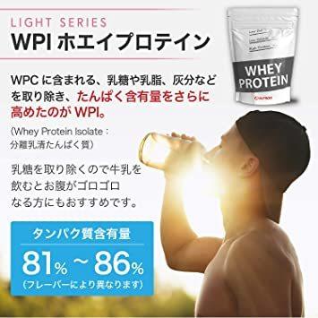 ALPRON(アルプロン) WPIホエイプロテイン100 プレーン (1kg / 約50食分) タンパク質 ダイエット 粉末ドリ_画像4