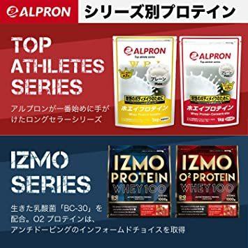 ALPRON(アルプロン) WPIホエイプロテイン100 プレーン (1kg / 約50食分) タンパク質 ダイエット 粉末ドリ_画像7