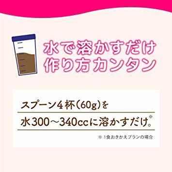 315g 1点 スリムアップスリム 酵素+スーパーフードシェイク 抹茶ラテ 315g アサヒグループ食品_画像5