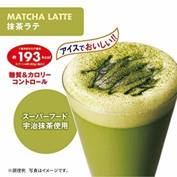 315g 1点 スリムアップスリム 酵素+スーパーフードシェイク 抹茶ラテ 315g アサヒグループ食品_画像4