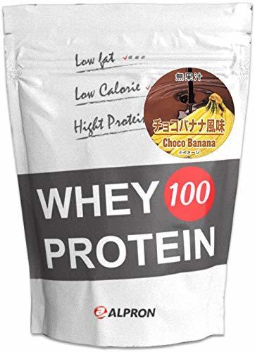 1kg ALPRON(アルプロン) ホエイプロテイン100 チョコバナナ風味 (1kg / 約50食分) タンパク質 ダイエット_画像8