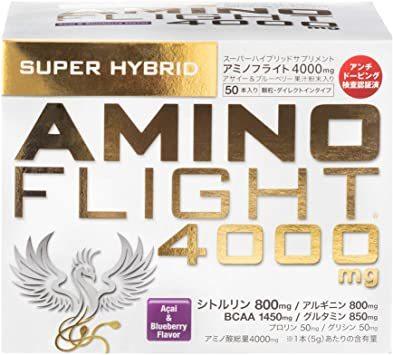 50本入り アミノフライト4000mg 5g&50本入り アサイー&ブルーベリー風味 顆粒タイプ_画像1