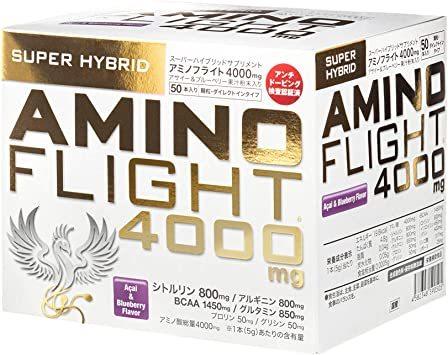 50本入り アミノフライト4000mg 5g&50本入り アサイー&ブルーベリー風味 顆粒タイプ_画像4