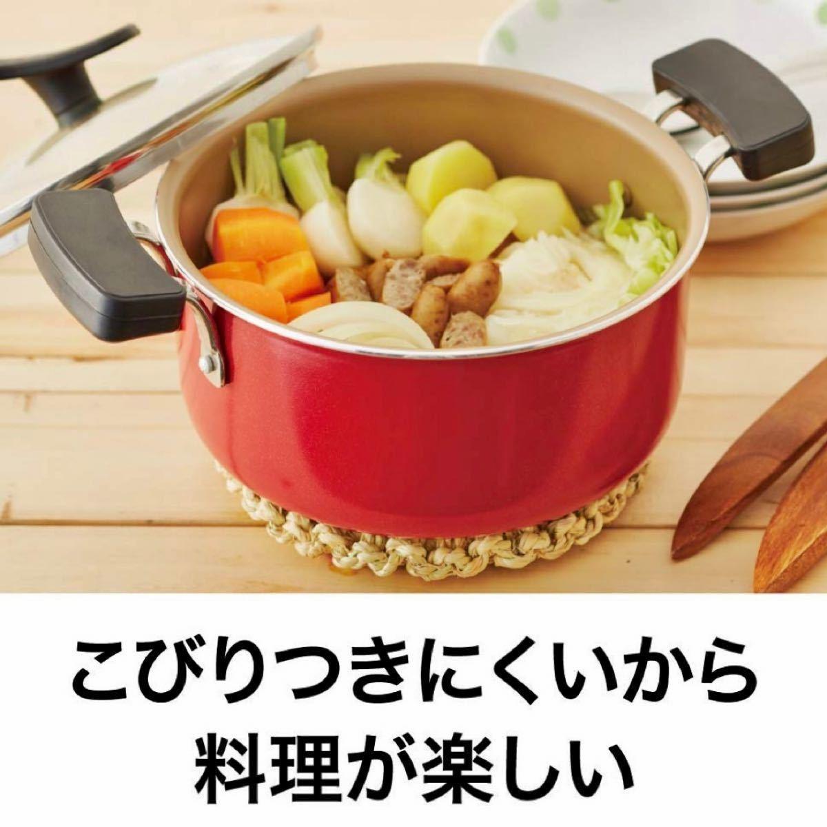 【新品未開封】evercook両手鍋20cmガス火*IH対応