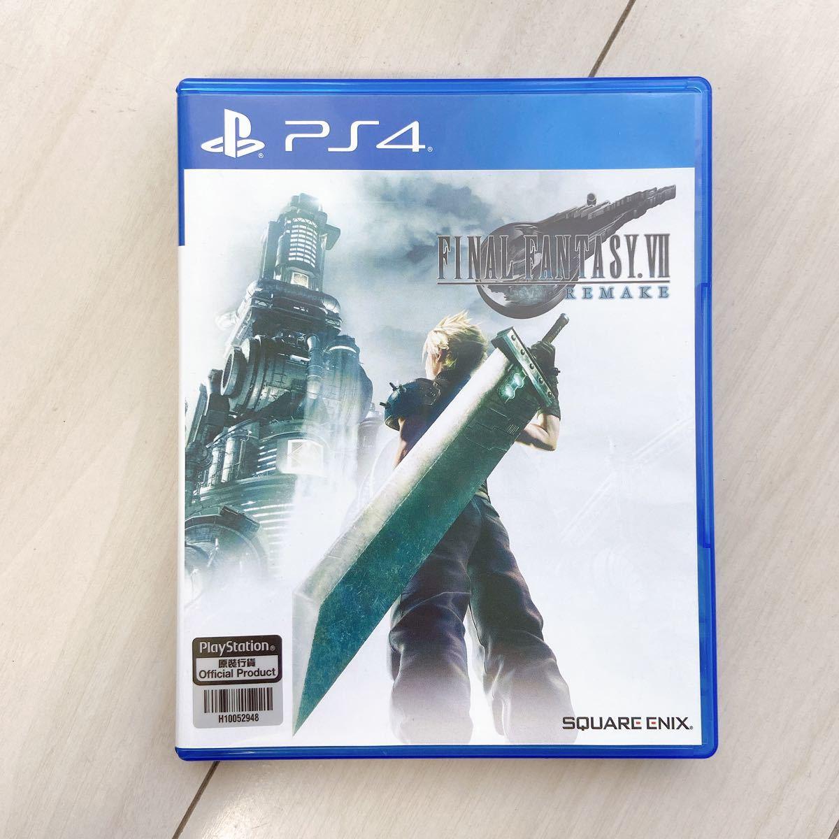 ファイナルファンタジー7 リメイク FF7 クラウド ティファ エアリス 海外 PS4ファイナルファンタジー 英語学習 おうち時間
