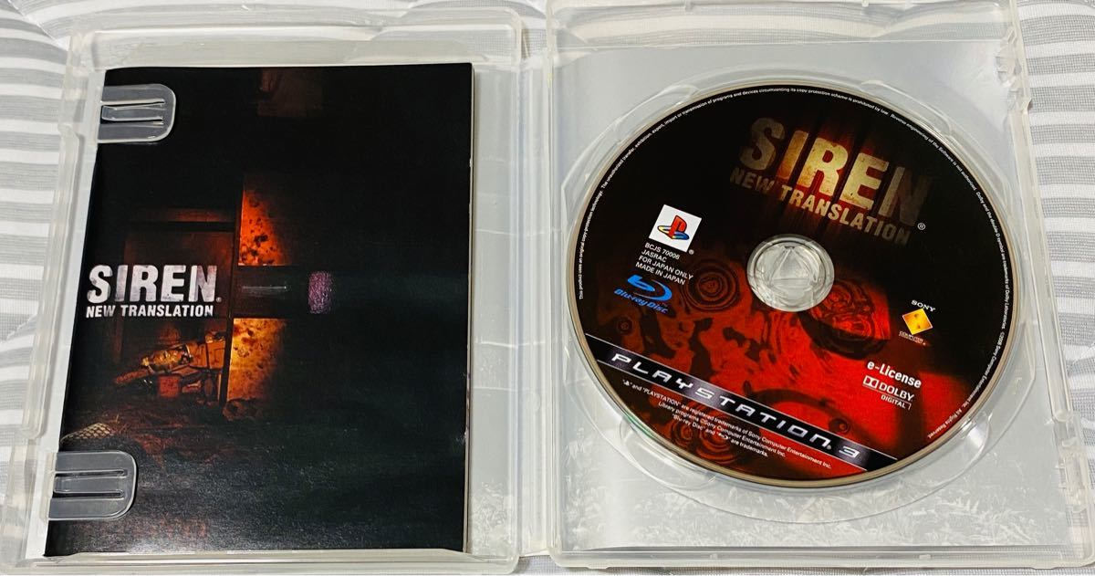 【PS3】 SIREN: New Translation [PS3 the Best]
