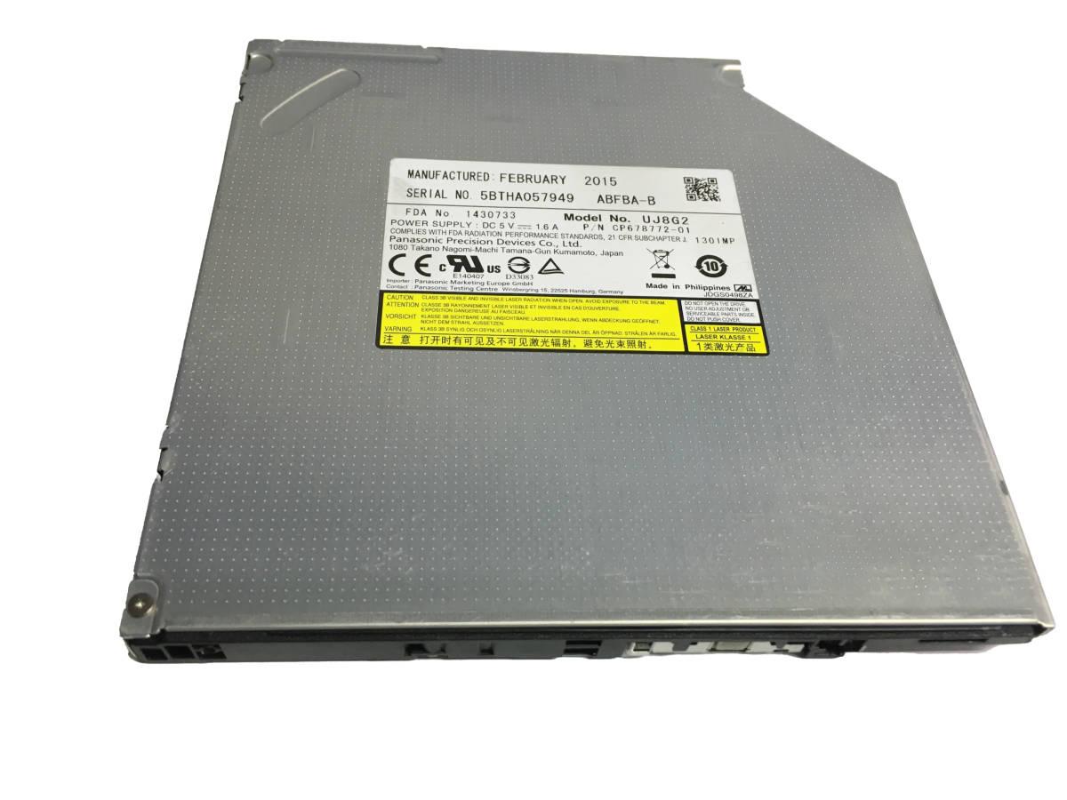【中古パーツ】Panasonic ウルトラスリムDVDドライブ ノートパソコン用 内蔵DVDスーパーマルチ 厚さ9.5mm SATA RW■UJ8G2 ベゼル無し