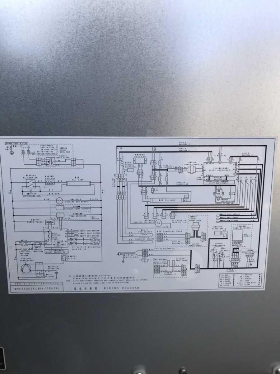 配送地域限定 Sanyo サンヨー 薬用冷蔵ショーケース MPR-312D(CN) 340L 冷蔵ショーケース 冷蔵庫【sf-25】_画像9