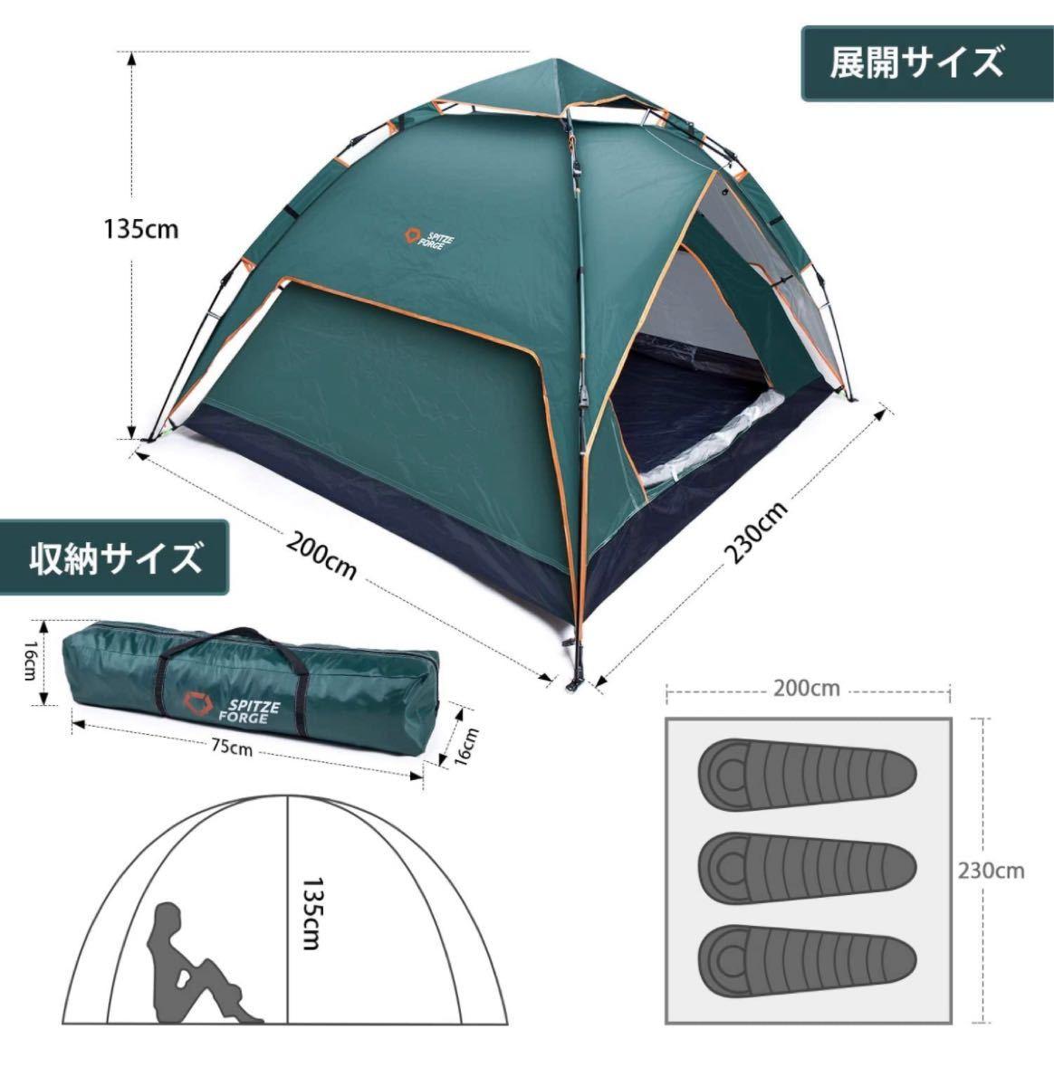 ワンタッチテント 2-3人用 2重層 キャンプ テント ワンタッチ 防水 軽量 キャンプテント アウトドア用品 防風 撥水加工