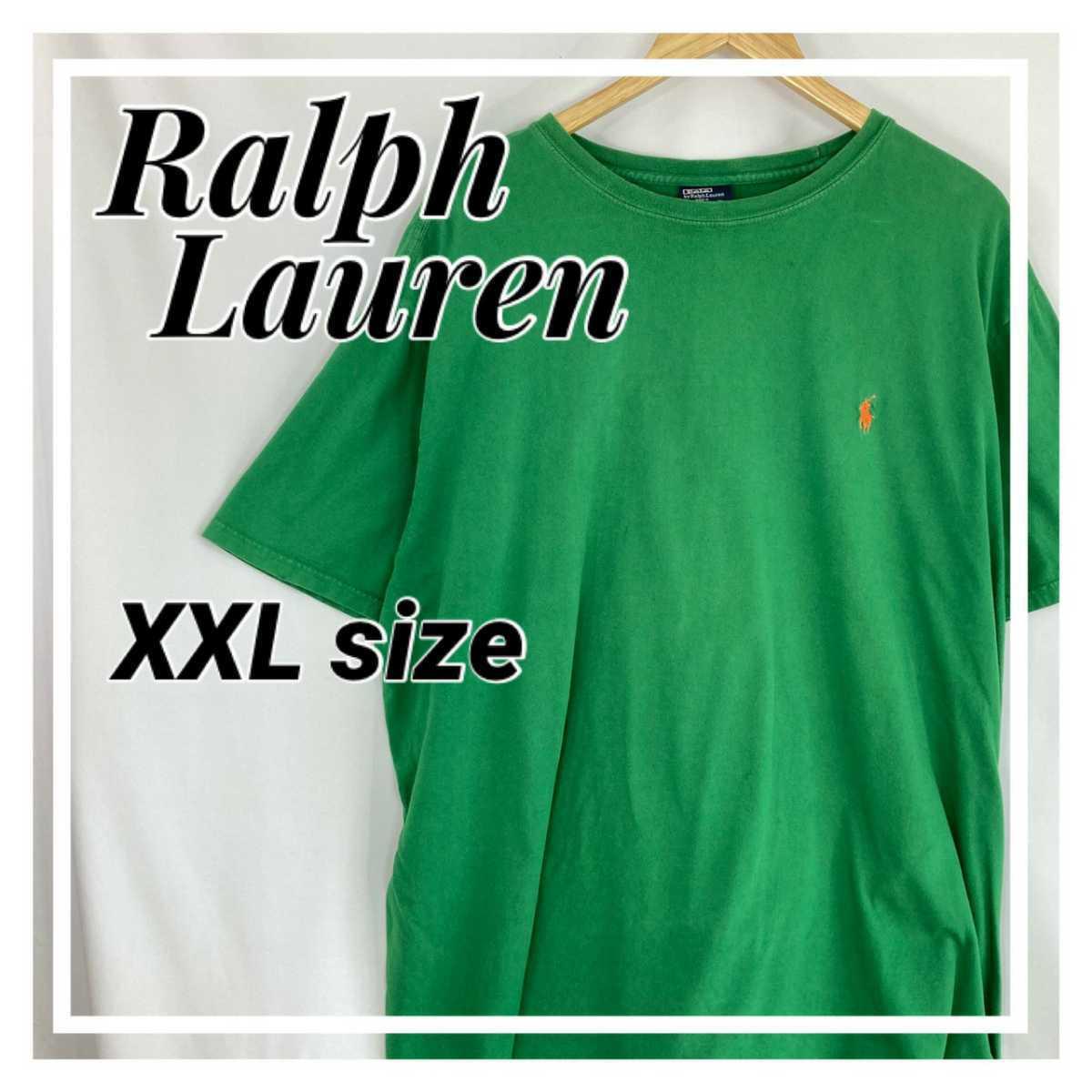 【人気カラー】ラルフローレン Tシャツ 刺繍ロゴ 緑 グリーン 古着 XXL_画像1