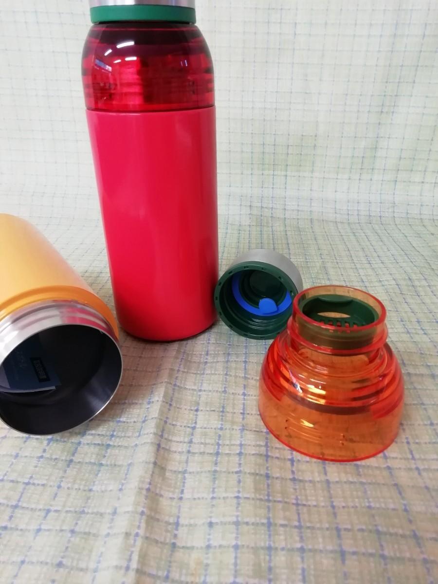 保冷専用ステンレスボトル2本 400ml ×2 ベジタブルカラー 水筒