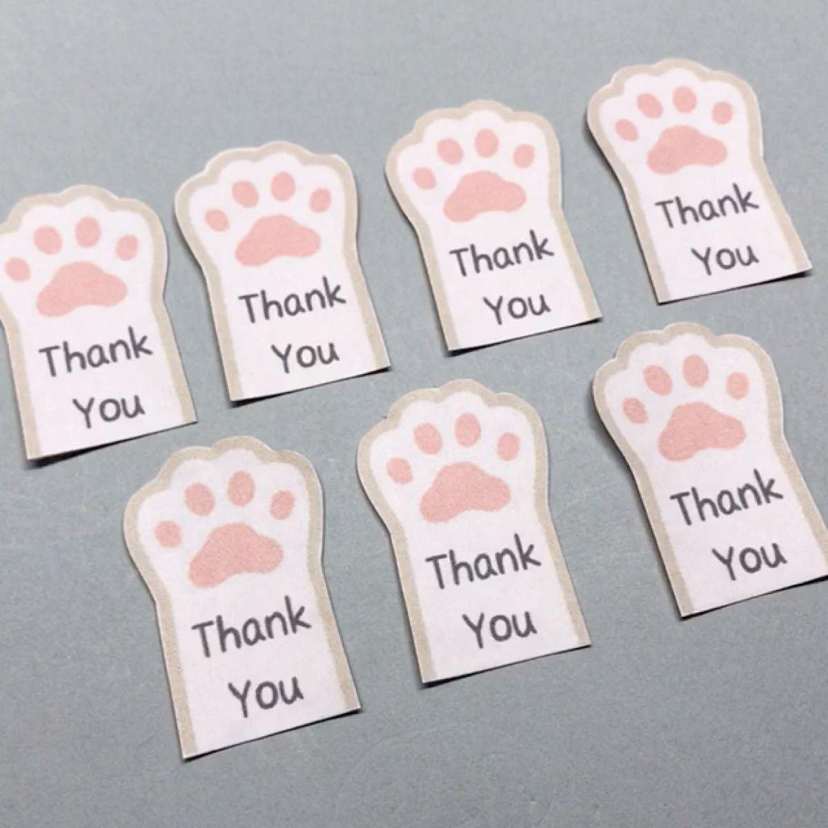 40枚ハンドメイド 手作り 猫 犬 肉球爪にくきゅう サンキューシールありがとうシール クラフトシール猫プレゼントお土産卒業結婚式