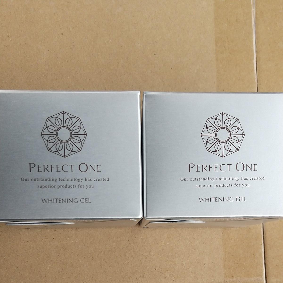 パーフェクトワン 薬用ホワイトニングジェル 新日本製薬 2個セット
