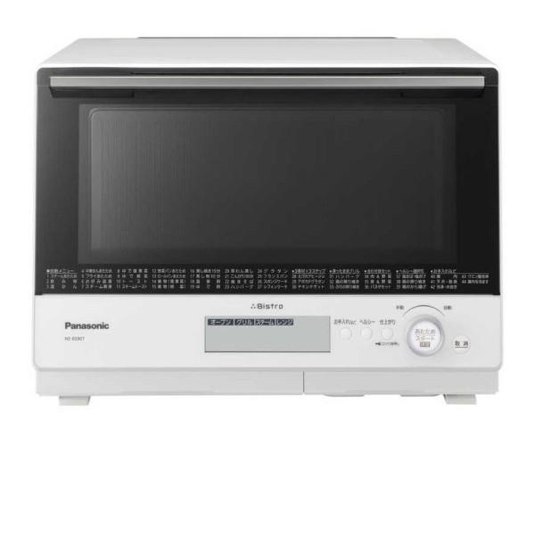 Panasonic パナソニック NE-BS807 NE-BS807-W 電子レンジ スチームオーブンレンジ