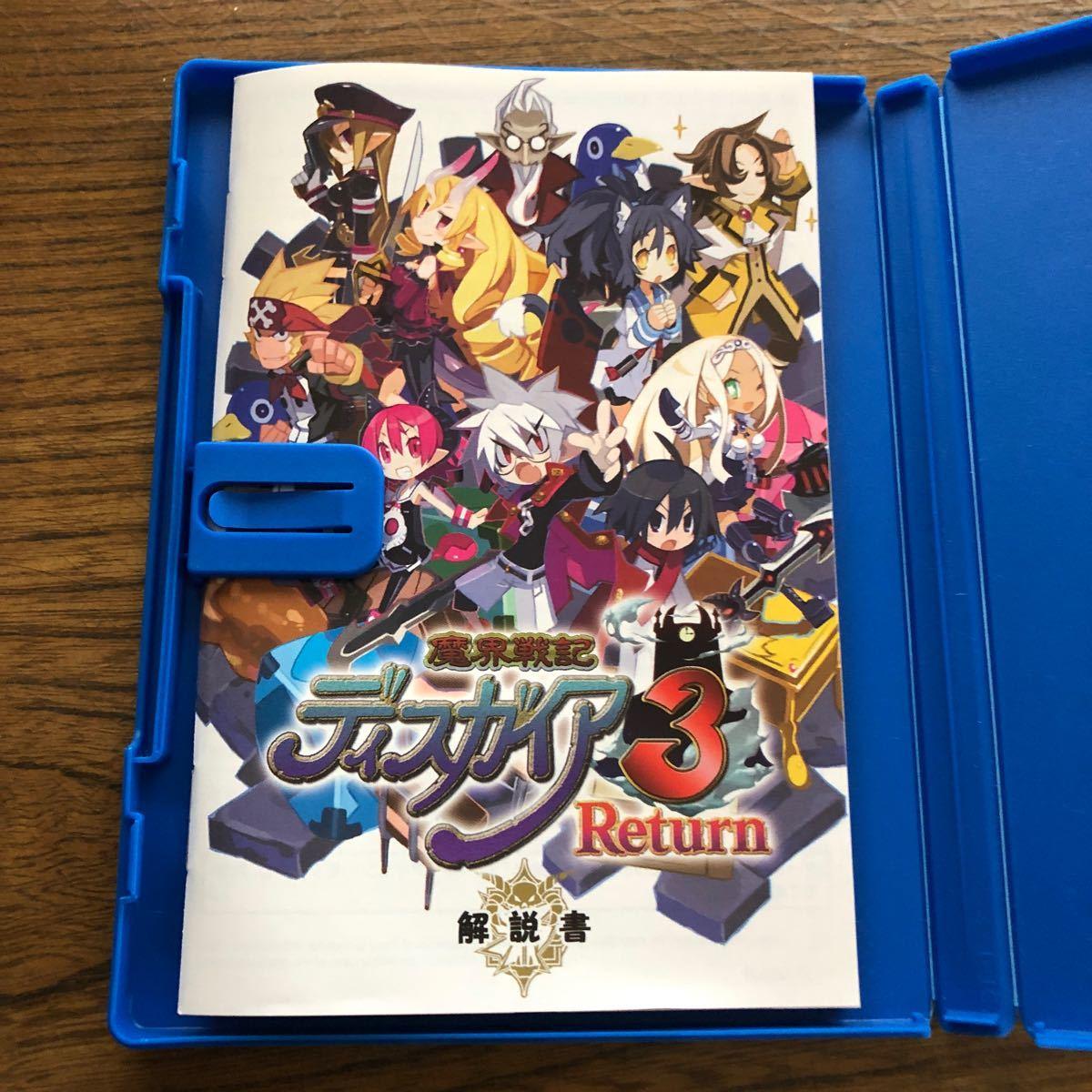 PS Vita 魔界戦記ディスガイア3 Return