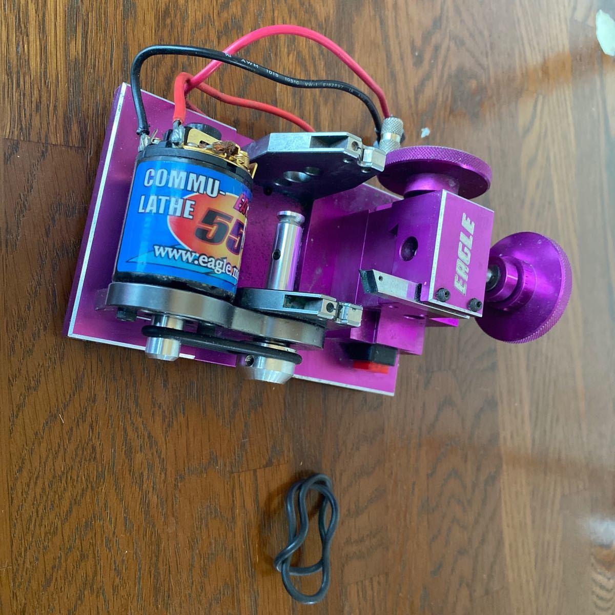ラジコン用 モーター研磨