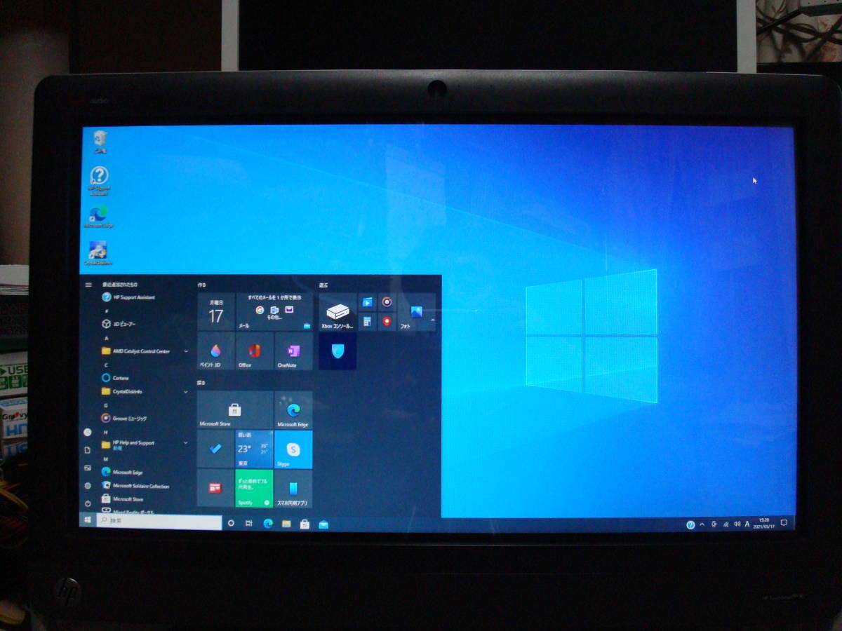 23型タッチパネル一体型のWindows10 i3-2100 3.3GHz メモリ8GB HD1TB HP TouchSmart 520PC 送料無料_画像1