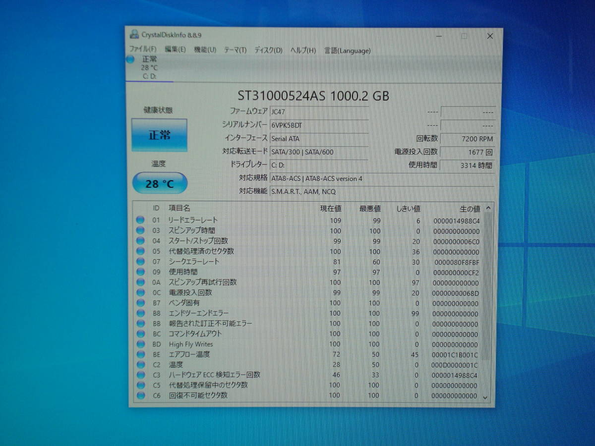 Windows10 Intel i3 530 メモリ4GB HD1TB NEC 21.5型タッチパネル一体型 PC-VW670WG6B 送料無料_画像9