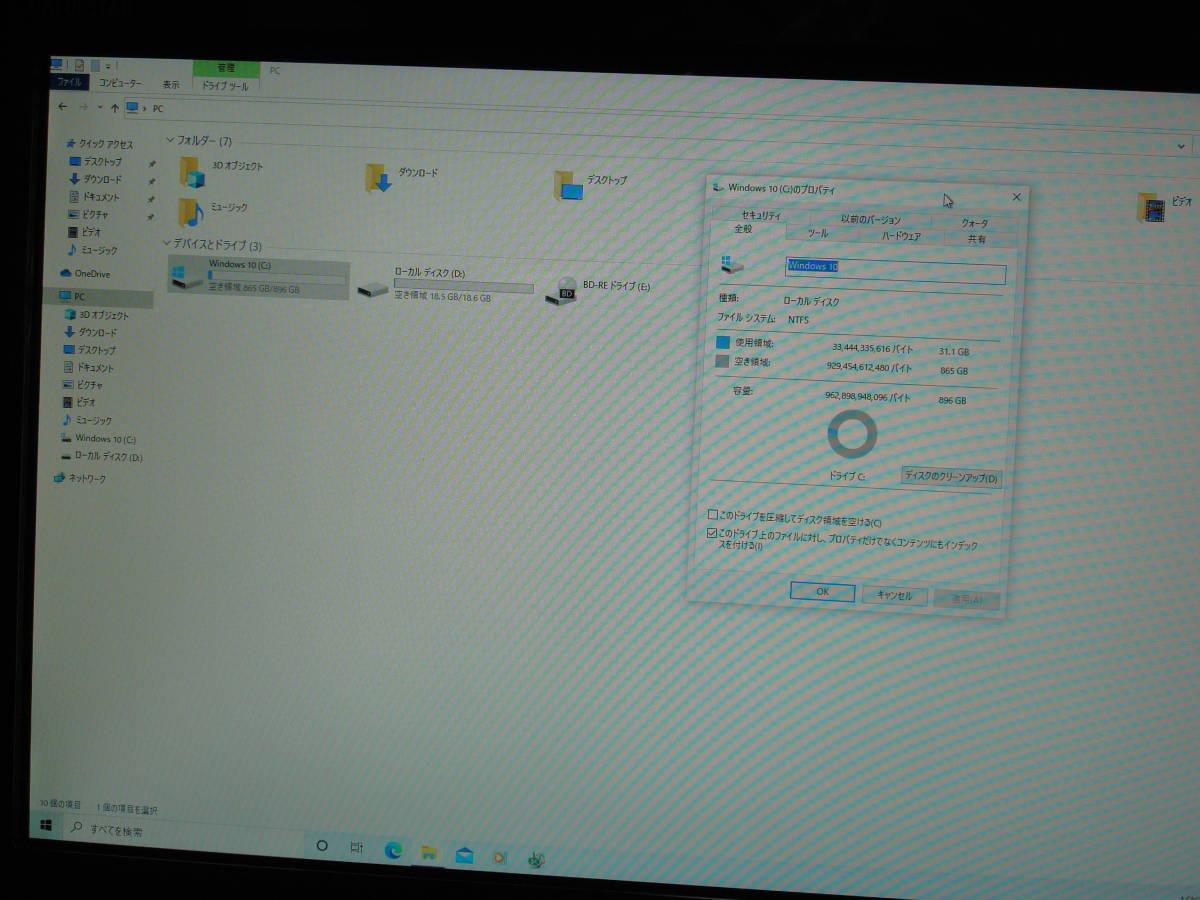 Windows10 Intel i3 530 2.93GHz メモリ4GB HD1TB NEC 21.5型タッチパネル一体型 PC-VW670WG6B 送料無料_画像4