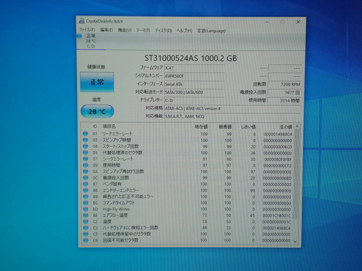 Windows10 Intel i3 530 2.93GHz メモリ4GB HD1TB NEC 21.5型タッチパネル一体型 PC-VW670WG6B 送料無料_画像9