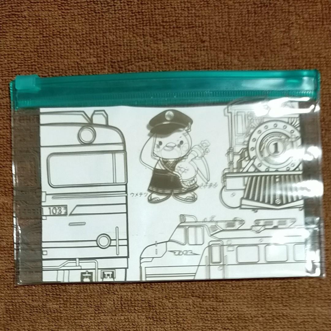 記念乗車券 京都鉄道博物館 叡山電鉄 京阪電車 まとめて