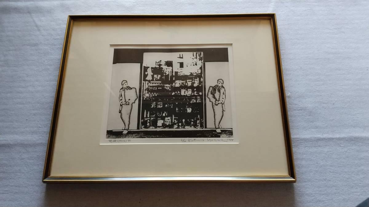吉田克朗 『 想欧(フランス)Ⅵ 』 銅版画(フォトグラビュール) 1988年製作 直筆サイン入り 限定70部 額装 【真作保証】 もの派_撮影時の映り込みがあります。