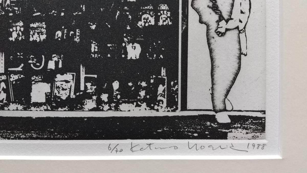 吉田克朗 『 想欧(フランス)Ⅵ 』 銅版画(フォトグラビュール) 1988年製作 直筆サイン入り 限定70部 額装 【真作保証】 もの派_画像4