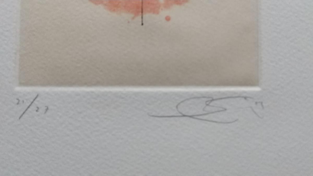 井田照一  銅版画①  直筆サイン入り  1989年 限定27部 シート 【真作保証】_画像2