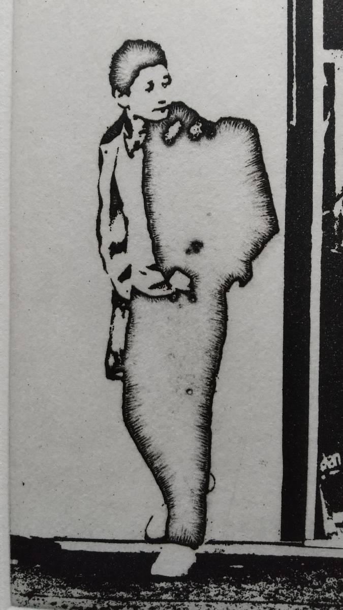 吉田克朗 『 想欧(フランス)Ⅵ 』 銅版画(フォトグラビュール) 1988年製作 直筆サイン入り 限定70部 額装 【真作保証】 もの派_画像7