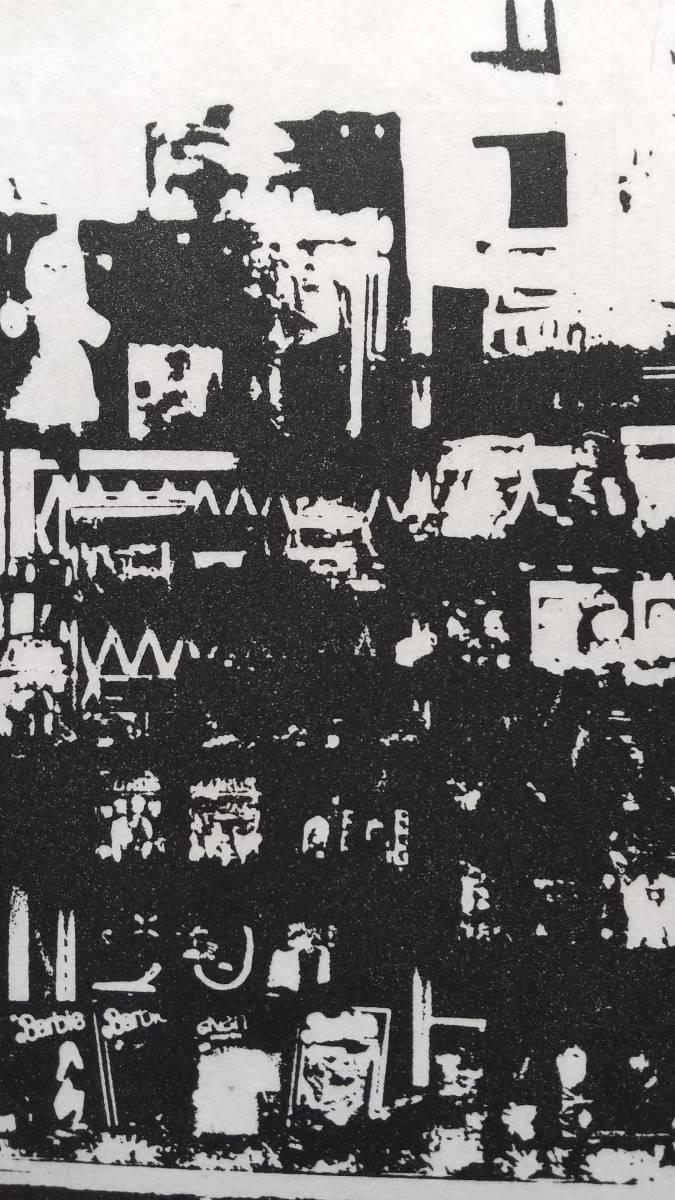吉田克朗 『 想欧(フランス)Ⅵ 』 銅版画(フォトグラビュール) 1988年製作 直筆サイン入り 限定70部 額装 【真作保証】 もの派_画像8