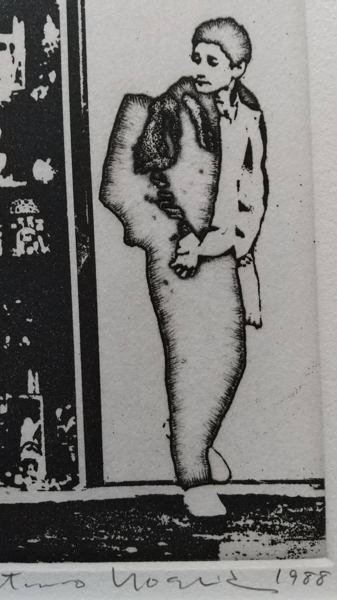 吉田克朗 『 想欧(フランス)Ⅵ 』 銅版画(フォトグラビュール) 1988年製作 直筆サイン入り 限定70部 額装 【真作保証】 もの派_画像9