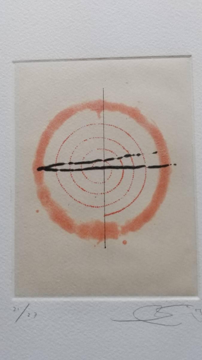 井田照一  銅版画①  直筆サイン入り  1989年 限定27部 シート 【真作保証】_画像1
