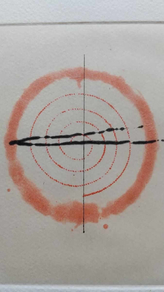 井田照一  銅版画①  直筆サイン入り  1989年 限定27部 シート 【真作保証】_画像5