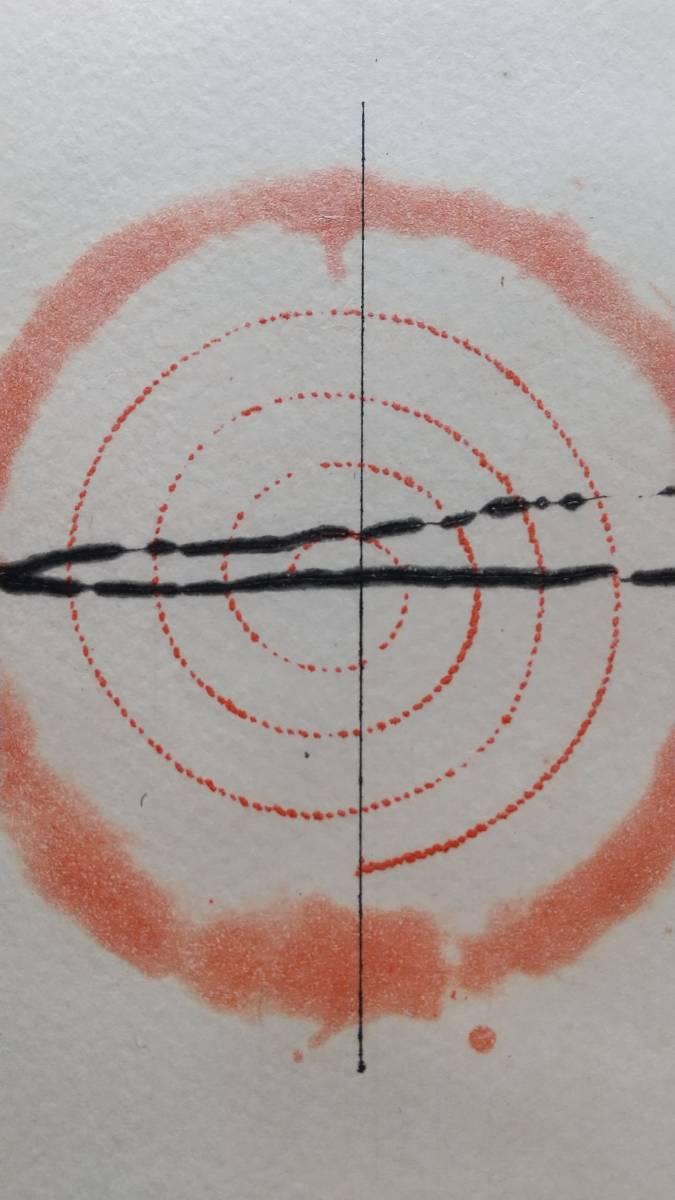 井田照一  銅版画①  直筆サイン入り  1989年 限定27部 シート 【真作保証】_画像6