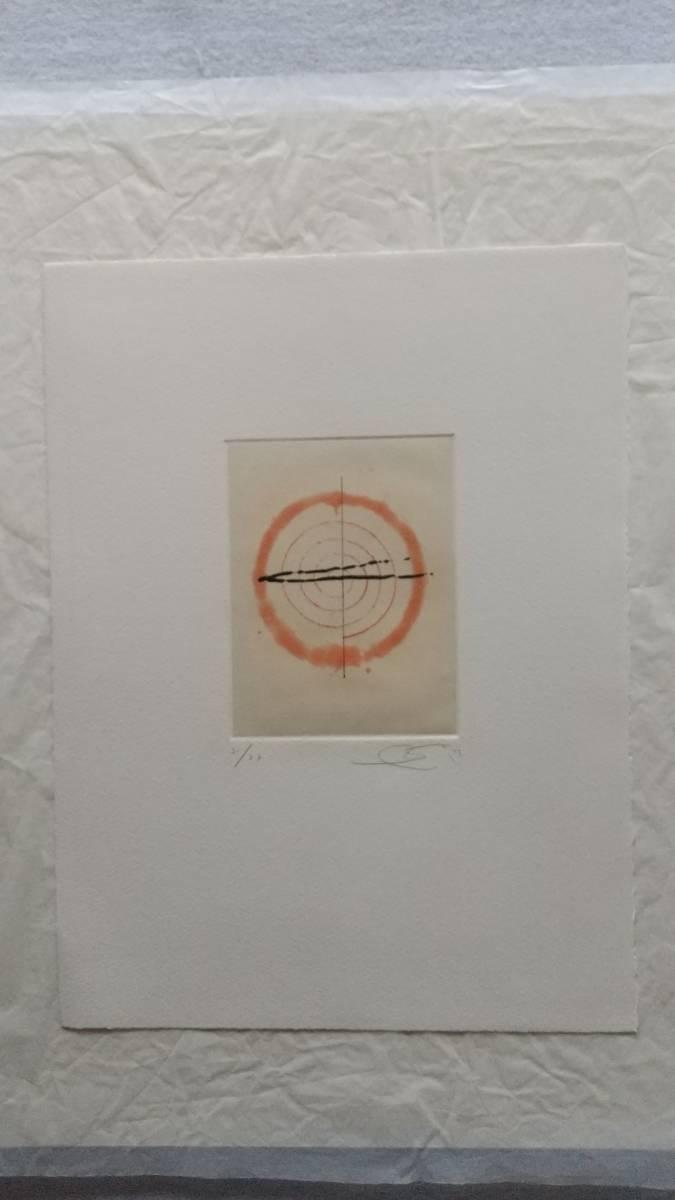井田照一  銅版画①  直筆サイン入り  1989年 限定27部 シート 【真作保証】_画像7
