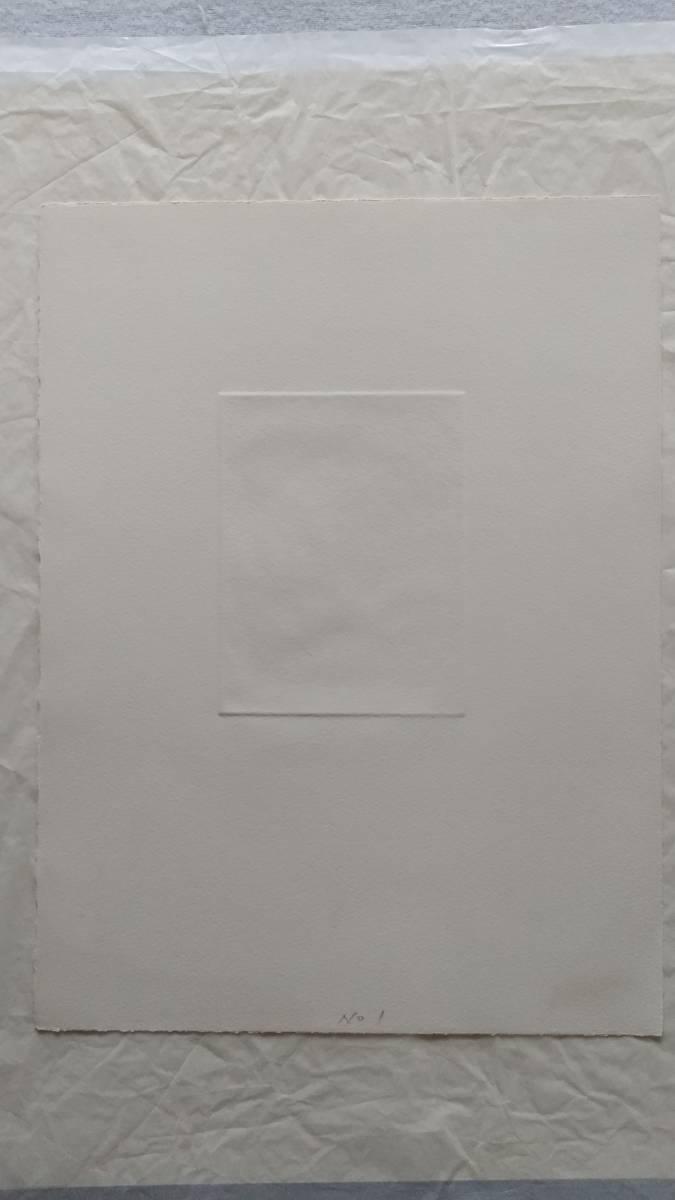 井田照一  銅版画①  直筆サイン入り  1989年 限定27部 シート 【真作保証】_画像8