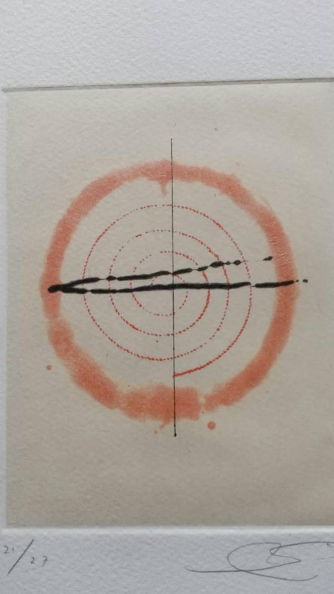 井田照一  銅版画①  直筆サイン入り  1989年 限定27部 シート 【真作保証】_画像10