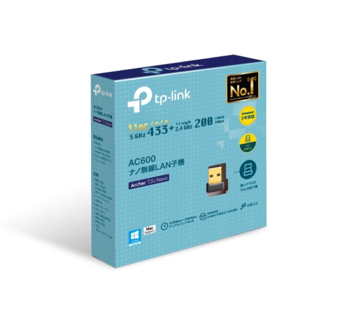 TP-Link ティーピーリンク RE200[中継機]+T2U Nano [AC600 ナノ 無線LAN子機]【新品未使用】
