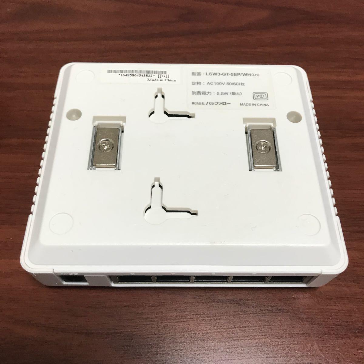 LANケーブル CAT6 20m+BUFFALO Giga対応 5ポート ホワイト スイッチングハブ LSW3-GT-5EP/WH