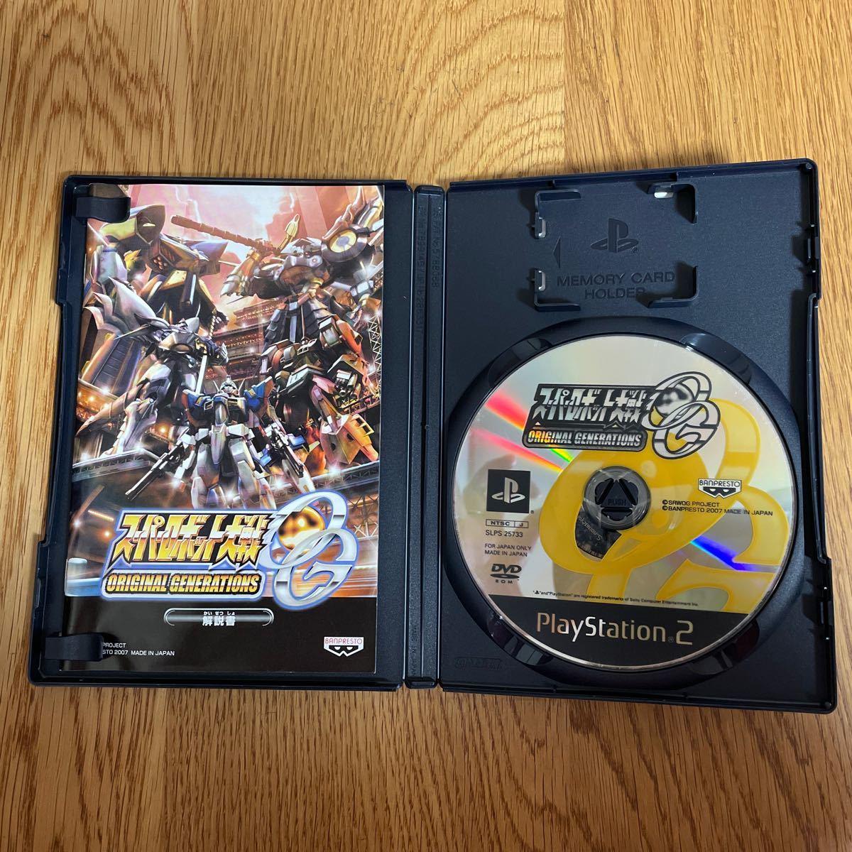 スーパーロボット大戦OG オリジナルジェネレーションズ PS2