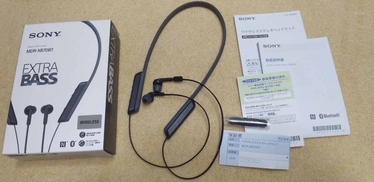 SONY MDR-XB70BT ワイヤレスステレオヘッドセット