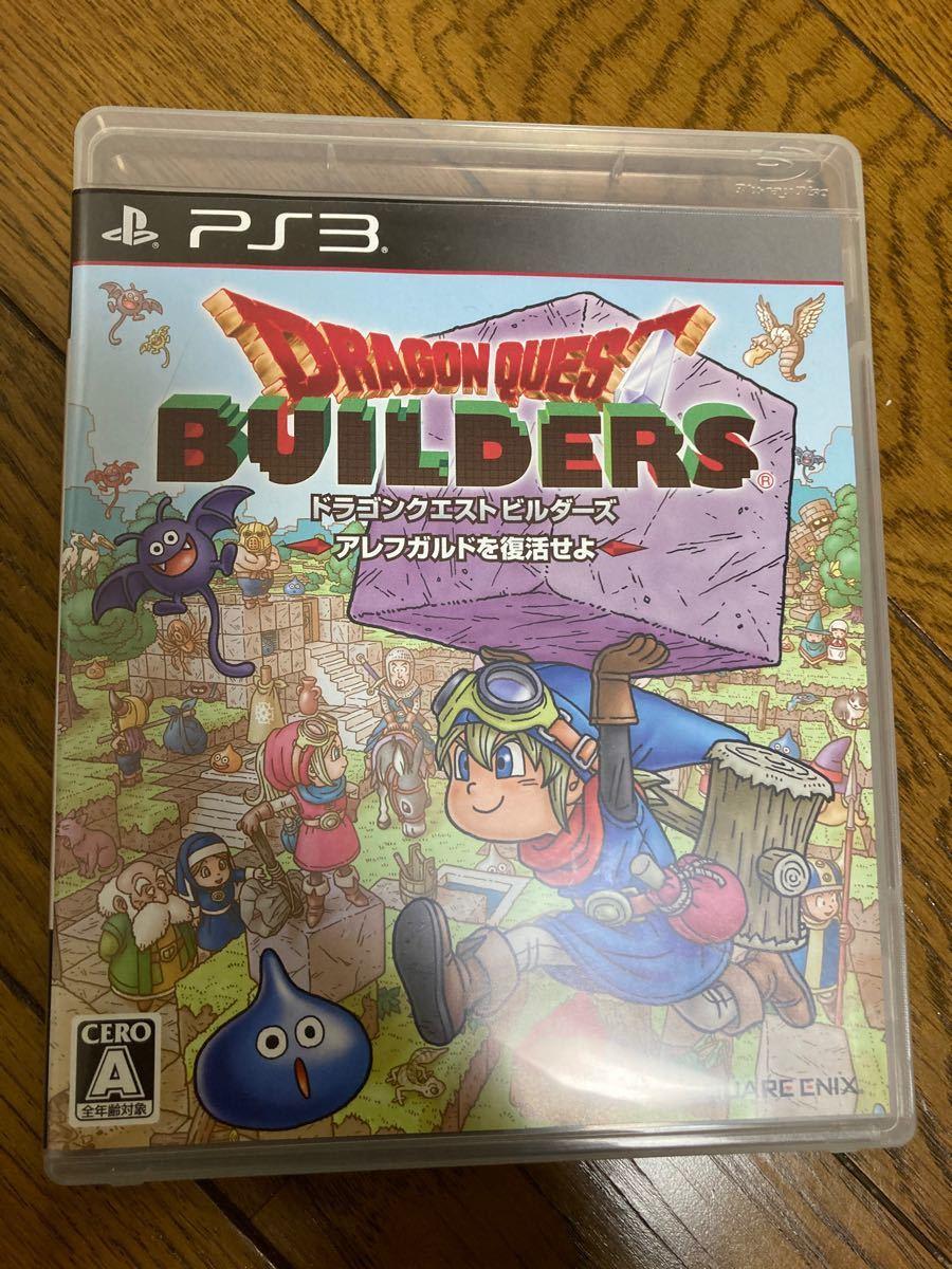 PS3 ドラゴンクエストビルダーズアレフガルドを復活せよ