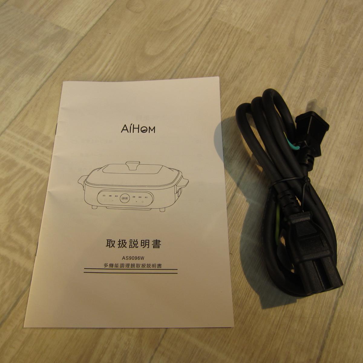 S5048【未使用】AIHOM ホットプレート 平面+たこ焼き器プレート (約)幅38×奥行26×高さ17cm 2.5L 白 蓋付き