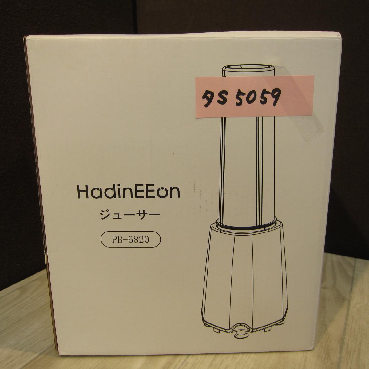 S5059【未使用】HadinEEon ジューサー ミキサー ボトルミキサー 200Wハイパワー 氷も砕ける ジューサー アウトドア/オフィスなどに向け
