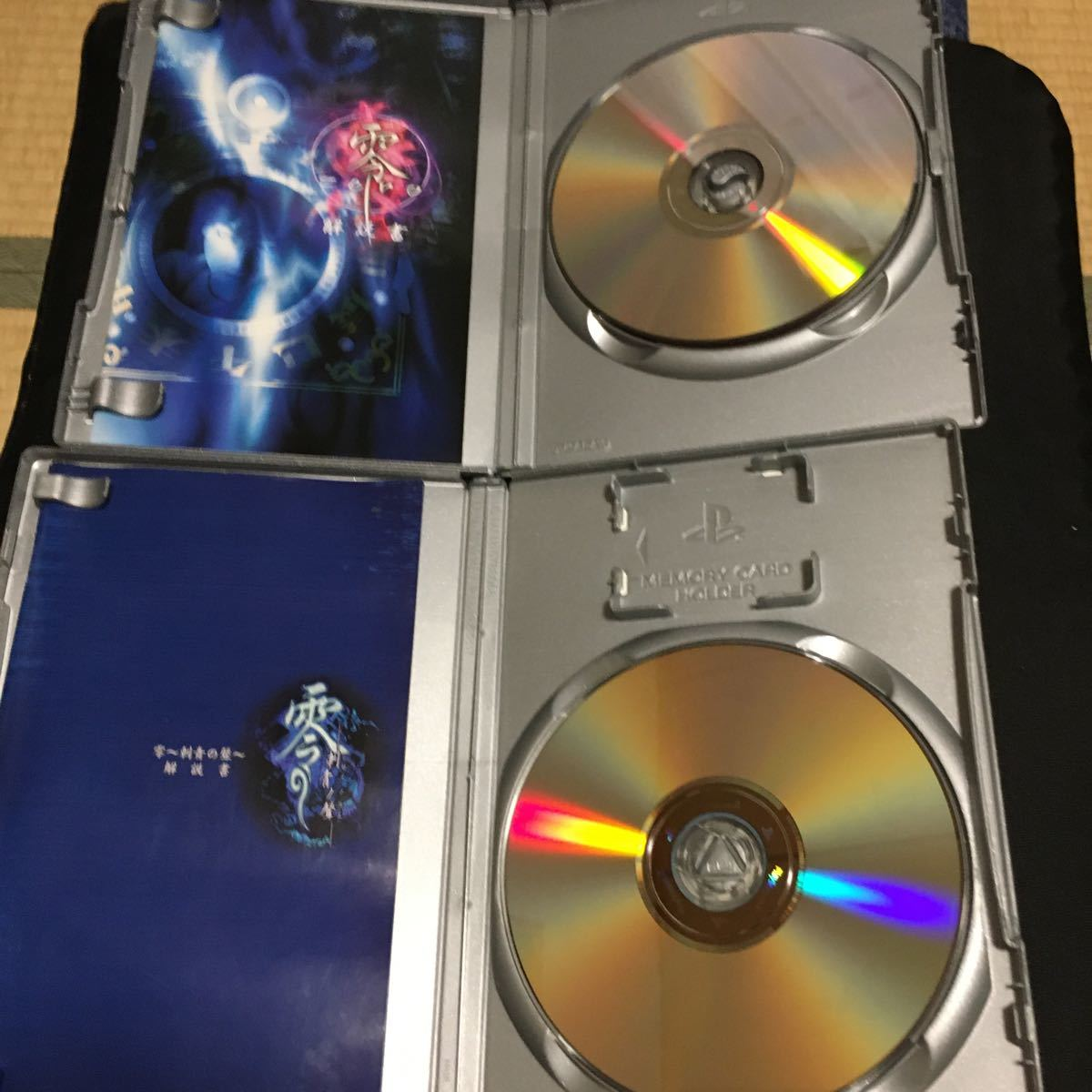 PS2 零 zero / 刺青の聲 PlayStation 2 the Best