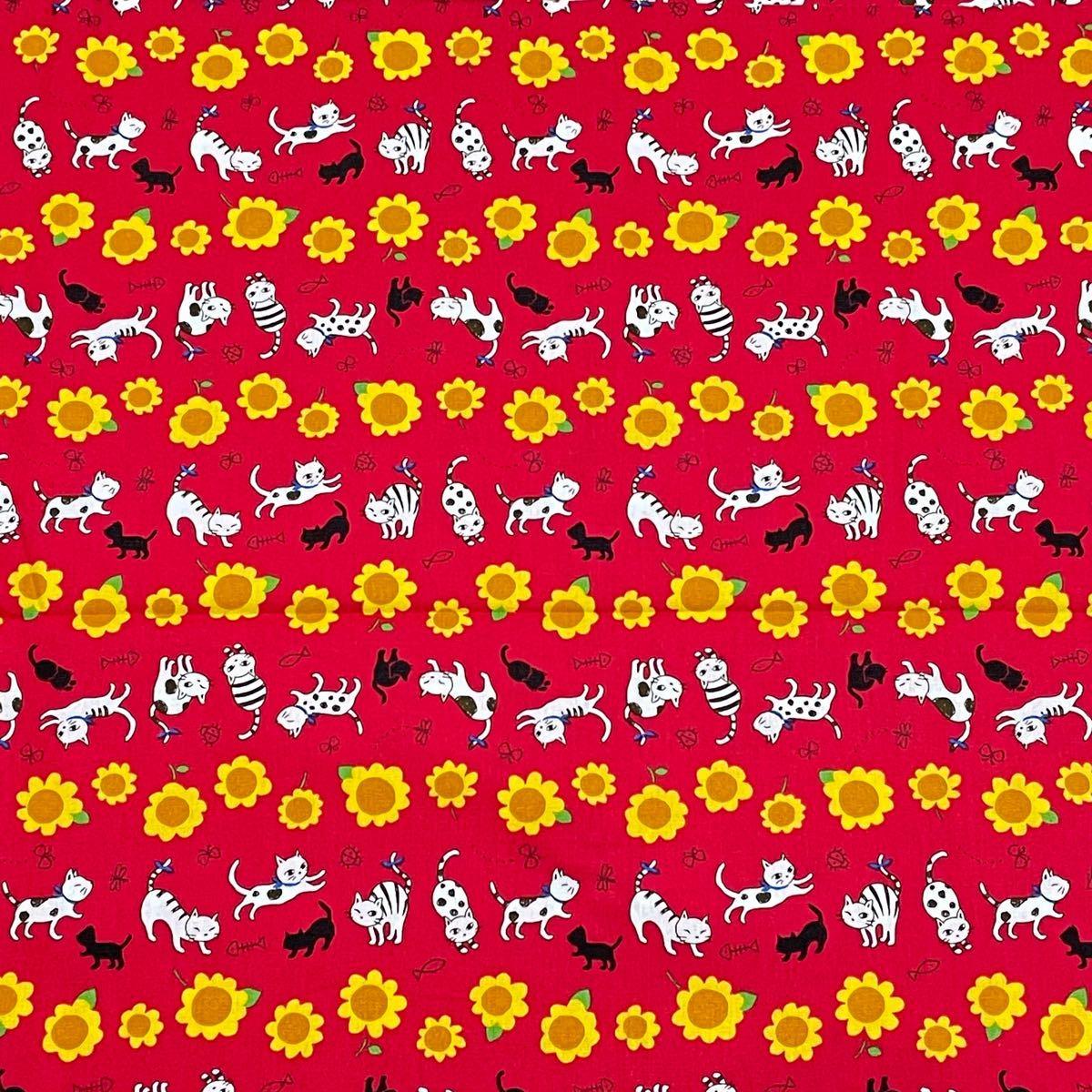 巾100×50cm シーチング生地 ねこ 動物 アニマル  プリント ひまわり