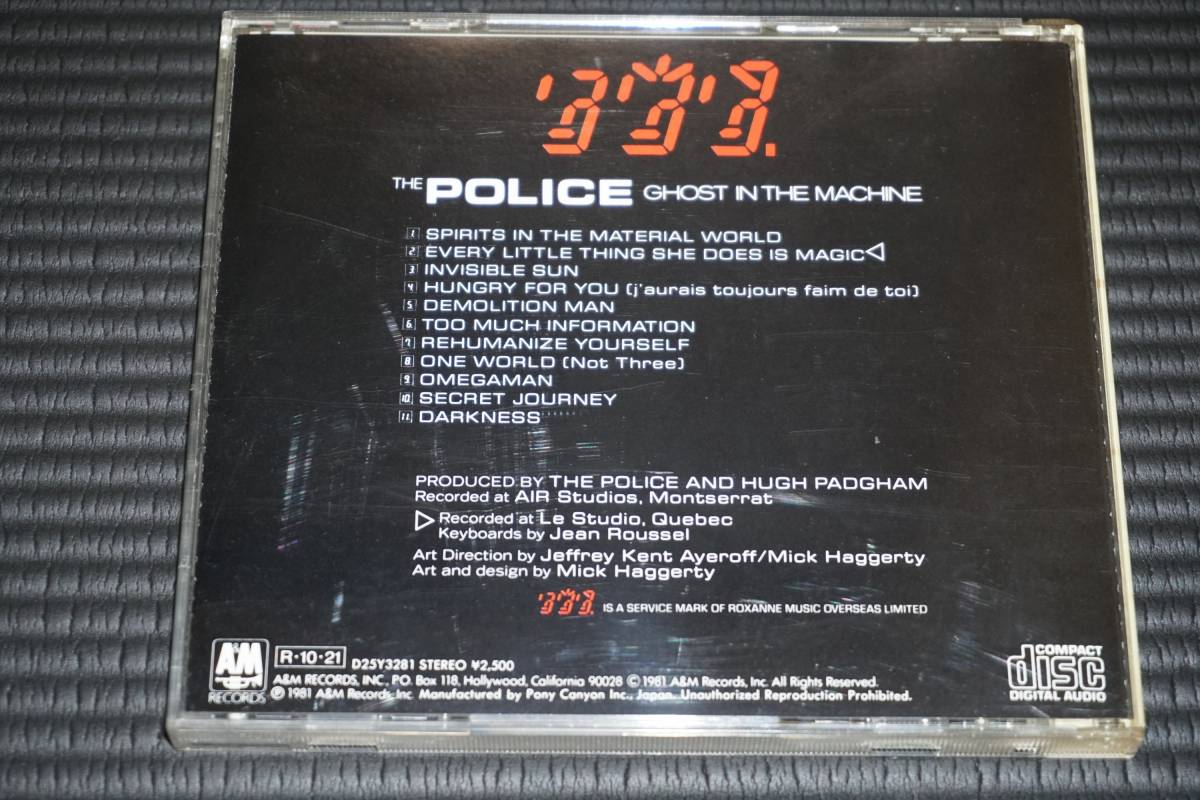 ◆The Police◆ ポリス Ghost in the Machine CD ゴースト・イン・ザ・マシーン 国内盤 帯有り